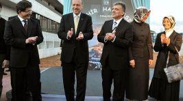 İstanbul Şehir Üniversitesi'nin faaliyet izni iptal